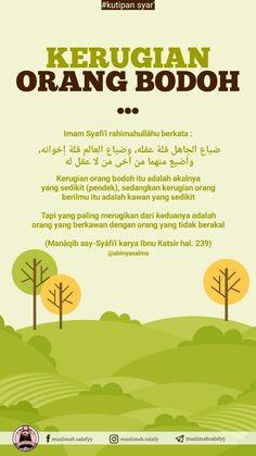 @mitra_paytren_losari 081804608285 Hijrah Islam, Doa Islam, Learn Quran, Learn Islam, Quotations, Qoutes, Life Quotes, Dear Self, Islamic Quotes Wallpaper