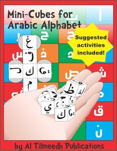 12 Best my arabic word images in 2016 | Learning arabic, Arabic