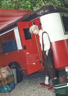 150515 SHINee Taemin - The Celebrity Magazine June Issue