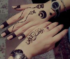 In shaa Allah Finger Henna Designs, Mehndi Designs For Beginners, Mehndi Designs For Fingers, Unique Mehndi Designs, Arabic Mehndi Designs, Latest Mehndi Designs, Henna Tattoo Designs, Mehandi Designs, Simple Henna Tattoo