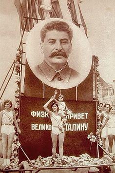 Soviet Art, Soviet Union, Joseph Stalin, Socialist Realism, Constructivism, Ex Libris, Winter Soldier, Revolution, History