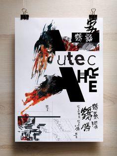 autechre poster/