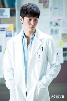 Yong Pal_ Joo Won