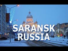 Saransk is the capital city of the Republic of Mordovia, Russia. Taj Mahal, Russia, Tourism, History, World, Sports, Youtube, Travel, Turismo