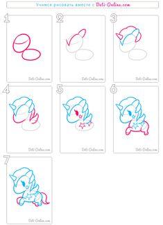 Как нарисовать единорога в стиле Хэлло Китти
