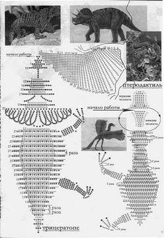 Динозаврики | biser.info - всё о бисере и бисерном творчестве