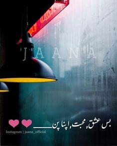 ❤️❤️ Urdu Poetry Romantic, Love Poetry Urdu, Sufi Quotes, Urdu Quotes, Shairy Urdu, 1 Line Quotes, Touching Words, Unspoken Words, Feelings Words