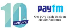 Get 10% cashback on #mobile #recharge from #Paytm (valid only for #reliance user)