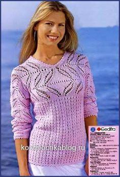 Вязаный спицами пуловер с ажурной кокеткой - 12 Апреля 2016 - Вязание спицами, модели и схемы для вязания на спицах