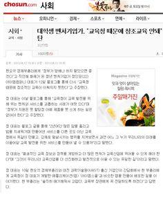 130412 조선일보