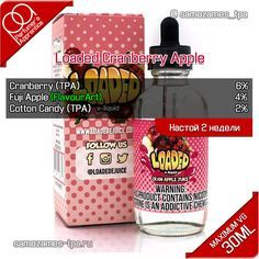 Loaded - Cranberry Apple
