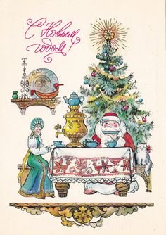 Vintage Happy New Year Postcard 1984 by RussianSoulVintage