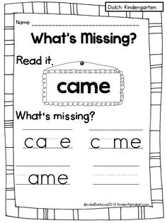 Sight Word Activities to improve visual memory
