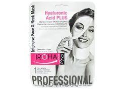 Imagen de Mascarilla en Tisú Intensiva para Cara y Cuello Hidratante Hyaluronic Acid Plus Iroha Nature