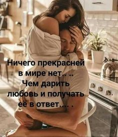 I Love You, My Love, Perfection Quotes, Your Story, Arabic Quotes, Proverbs, Lyrics, Poetry, Relationship
