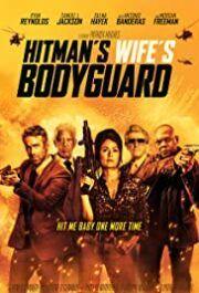 The Bodyguard Movie, Jackson, Baby One More Time, Get Movies, Movies Free, Odd Couples, English Movies, Gary Oldman, Ryan Reynolds