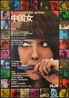 Kiyoshi Awazu poster for Jean-Luc Godard's La chinoise