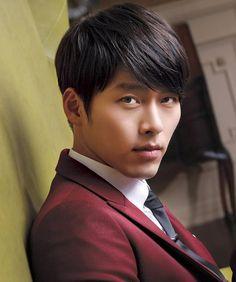 Hyun Bin.. He's pretty cute