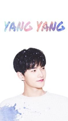 The cuteiest ever!!! My love .. #yangyang