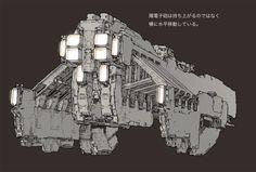 Japanese ship art