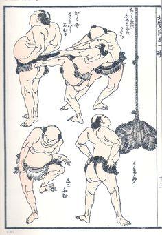 Katsushika Hokusai - Manga (2)