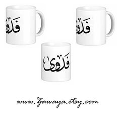 15% sale Customize your name in Arabic on your mug request your colors