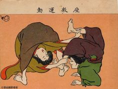 Exercise inside a Room (Zashiki undo) from Ehagaki sekai