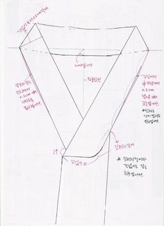 Hanbok neckline Clothing Patterns, Dress Patterns, Sewing Patterns, Romper Pattern, Collar Pattern, Korean Traditional Dress, Traditional Outfits, Sewing Collars, Modern Hanbok