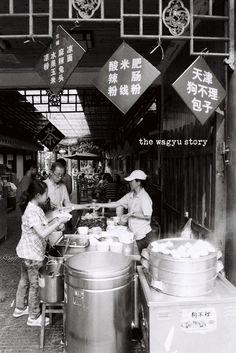 food stall at Huanglong Xigu Zhen