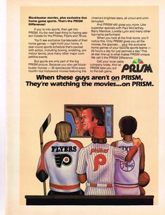 Philly Sports on PRISM advertisement from 1982.  Please like if you remember watching Phillies games on PRISM. Phillies Game, Phillies Baseball, Baseball Cards, Philadelphia Sports, Loretta Lynn, Barry Manilow, Blockbuster Movies, Paul Mccartney, Freedom
