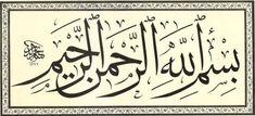hat yazıları besmele   Bismillahirrahmanirrahim arapça yazılışı-bismillahirrahmanirrahim ...