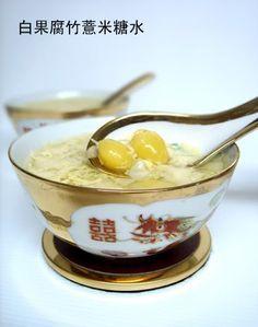 Bean Curd Skin, barley and ginko nut sweet soup