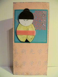 Oriental themed card with Chinese characters and distressed details