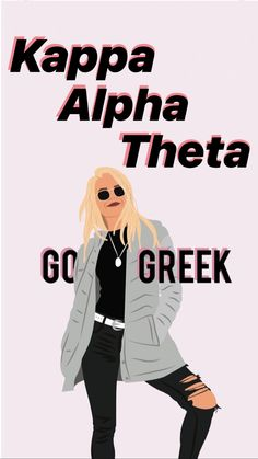 go greek Graphics Phi Sigma Sigma, Delta Phi Epsilon, Kappa Kappa Gamma, Pi Beta Phi, Tri Delta, Kappa Alpha Theta, Alpha Chi Omega, Phi Mu, Delta Gamma