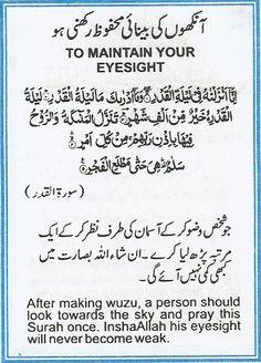 To Main Your Eyesight