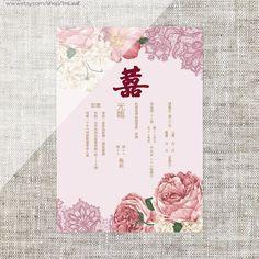 Chinese Wedding Invitation Card, Wedding Invitation Card Template, Pink Wedding Invitations, Diy Invitations, Elegant Wedding Invitations, Wedding Card Design, Wedding Designs, Wedding Cards, Pink Wedding Decorations