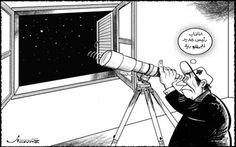 كاريكاتير جريدة البلد (لبنان)  يوم الثلاثاء 11 نوفمبر 2014  ComicArabia.com (Beta)  #كاريكاتير