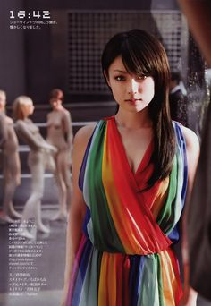 Fukakyon~~! I want your rainbow dress!