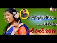 Dj Songs List, Dj Mix Songs, Love Songs Playlist, Old Song Download, Audio Songs Free Download, Mp3 Music Downloads, Dj Remix Music, Latest Dj Songs, New Dj Song