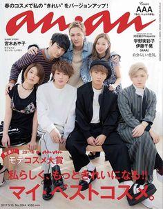 """たくさんの表紙ありがとうございます。皆見てくれてるかな?""""Cảm ơn các trang bìa. Mọi người đã xem chưa?"""" Tháng 3 chụp nhiều tạp chí quá, tháng 3 tháng chia li."""