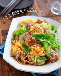 New Recipes, Cooking Recipes, Christmas Appetizers, Some Recipe, Daily Meals, Rice Dishes, Japanese Food, Food Porn, Good Food