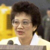 sona ni dating pangulong corazon aquino