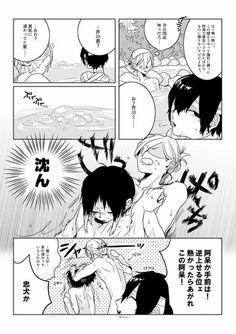 Dazai|Chuuya|Akutagawa