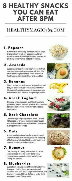 8 Quick, Healthy Late Night Snacks That Won't Go Straight to Your Hips! 8 Quick, Healthy Late Night Snacks That Won't Go Straight to Your Hips! Healthy Habits, Healthy Tips, Healthy Recipes, Diet Recipes, Oats Recipes, Eating Healthy, Healthy Foods, Healthy Soup, Stay Healthy