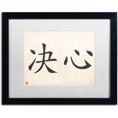 Trademark Fine Art Energy-Vertical Black Canvas Art by White Matte, Black Frame, Size: 16 x 20, Multicolor