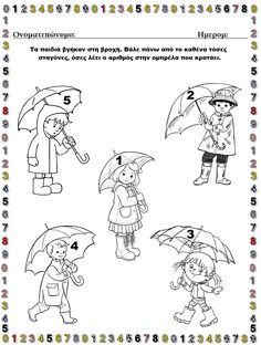 Autumn Crafts, Kindergarten, Snoopy, Diy Crafts, Education, Children, School, Winter, Fictional Characters