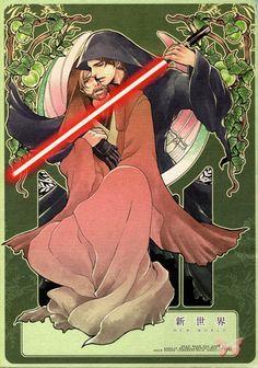 Star Wars YAOI Doujinshi - New World (Anakin Skywalker x Obi-Wan Kenobi)