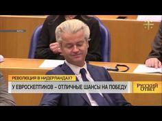 Русский ответ: У евроскептиков – отличные шансы на победу - YouTube