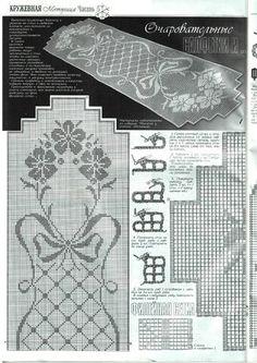 scheme crochet no 980 kira scheme crochet - PIPicStats Filet Crochet Charts, Crochet Cross, Crochet Stitches Patterns, Crochet Home, Thread Crochet, Crochet Motif, Crochet Designs, Crochet Doilies, Knit Crochet