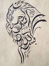Image result for persian calligraphy and  typography